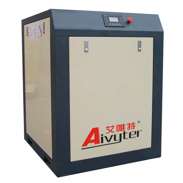 screw air compressor price of air compressor