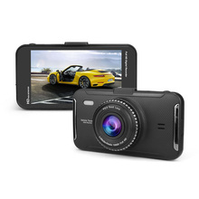 1080p manual car camera hd dvr 4 inch Dual dash cam dvr camera Car black box