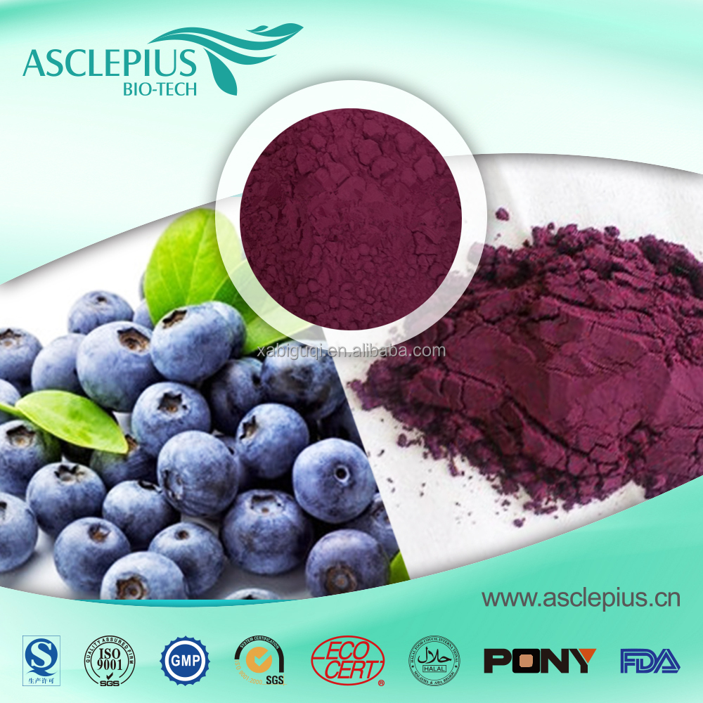 OEM factory supply new design drink acai berry juice powder