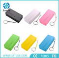 18650 Battery Power Cell 5200 Mah Rechargeable Portable Power Bank With Keychain