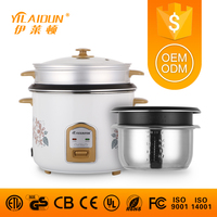 China mlm products straight rice cooker with stainless-steel pot
