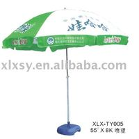 Outdoor Advertising Sun Parasols