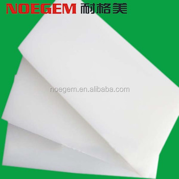 Price of UPE Pad Plastic Block UHMWPE Sheet