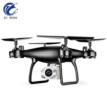 2019 new products rc drone quadcopter long flying time aircraft Shantou factory drones with hd camera and Wifi for toys hobbies