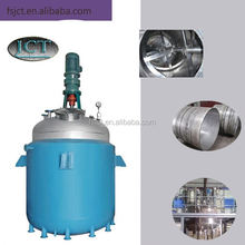 blender used for epoxy resin production line