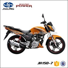 Customized professional cruiser motorcycle