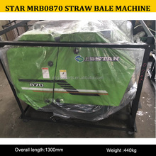 Hot sale mini round hay baler MRB870 with high efficeincy for sale