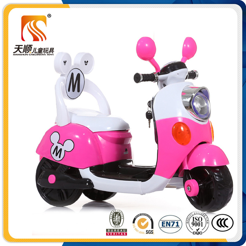 2016 hot sale chinese chopper motorcycle brands with 3 wheels