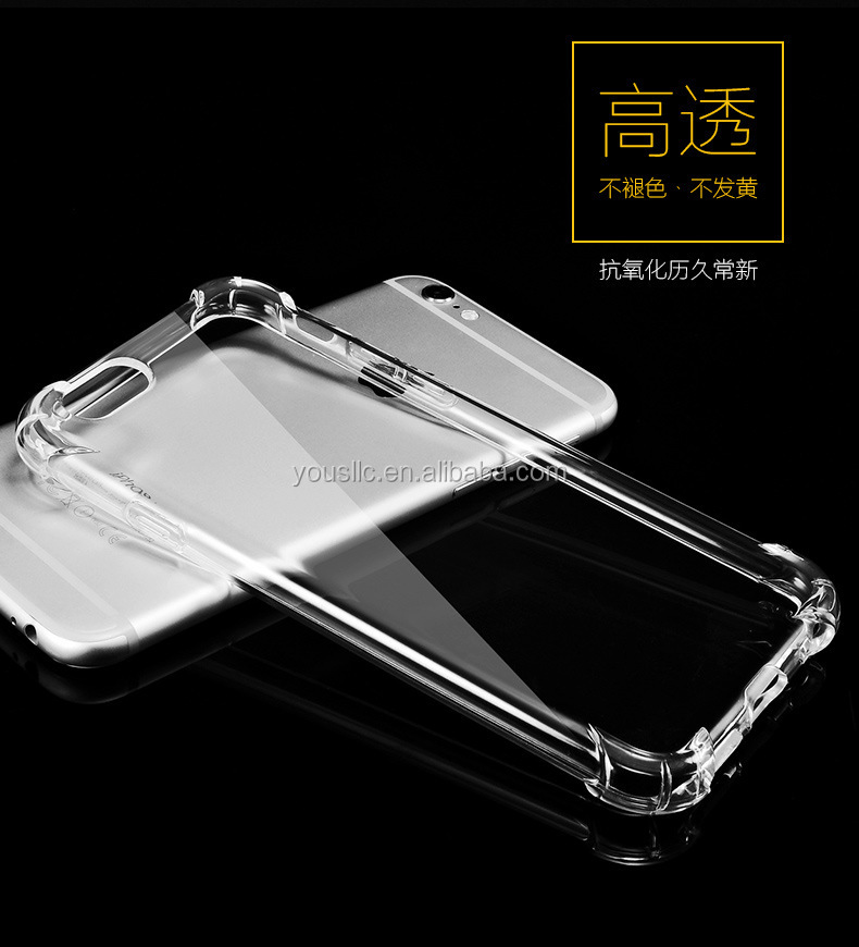 New productsshockproof Soft tpu case,tpu phone case,for iphone 7 7 plus