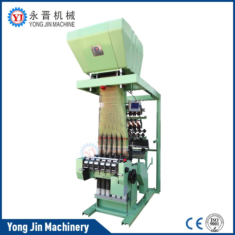 Hot sale automatic loom muller label weaving machine mbj3