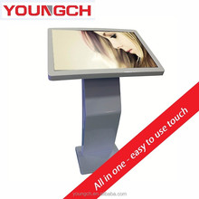 Complete solution for retail industry all in one touch kiosk 42 with imprinted android motherboard system high speed connection