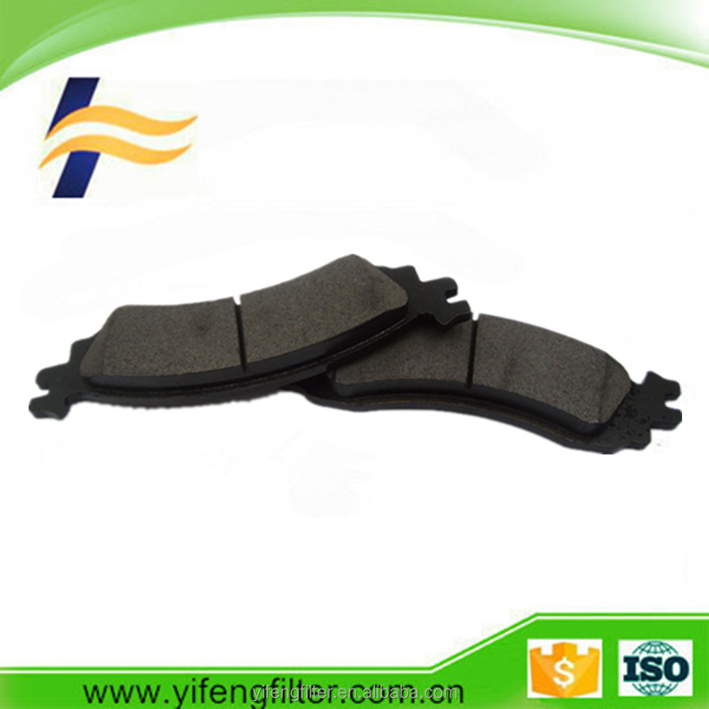 Car front brake pad D1060-50Y90 for Nissa-n NX 1.6 Sentra 1.6 Sunny <strong>N14</strong>