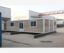 Design Economical Steel 40ft full side open door container