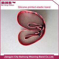 2016 design reflective elastic band with silicone