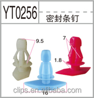 Professional manufacturer of the seal plastic clips for auto parts fasteners/plastic clips for cars