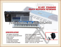 fashion musical instruments technics electronic organ keyboard