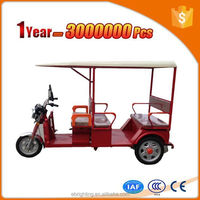 electric tricycle motor gerobak roda tiga e motor