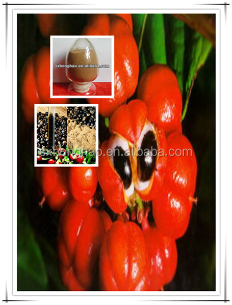 Pure Natural Guarana Seed Extract