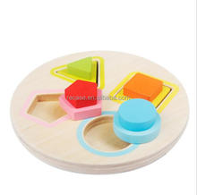 Montessori material educational toys montessori school toy