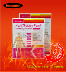 New 2016 the actived carbon and iron powder heat patch