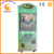 Hot selling products china supplier coin operated claw crane machine arcade claw machine for sale
