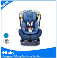 ECE R44/04 & CCC certification baby/child car seat,newest design with a base