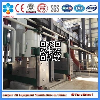 Full Production Line groundnut oil extraction machine
