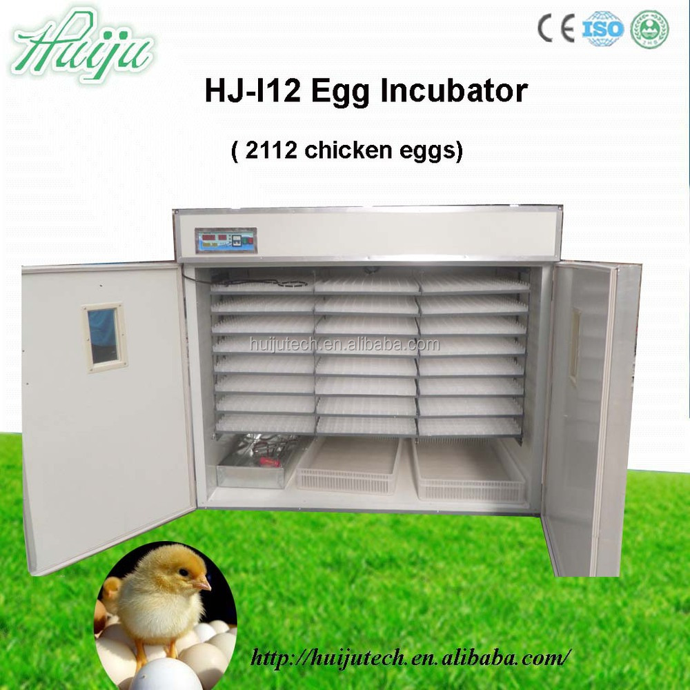 CE-approved 2112 chicken eggs incubator hatcher combined machine HJ-IH2112
