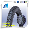2.50-14 high quality cheap popular tread motorcycle tire casing three wheel14 inch motorcycle tires