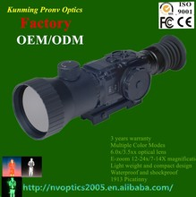 ulis thermal camera weapon sight military thermal cameras