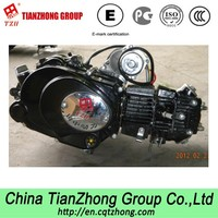 TZH CHina Cruiser Motorcycle Engine 50cc for Sale