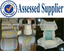 Raw materials for baby diaper