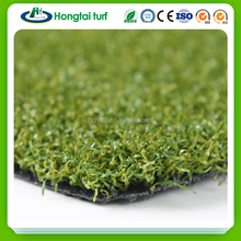 white gate ball grass synthetic/gate ball grass artificial turf