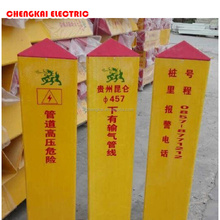 we are 10 years factory glass fiber reinforced plastic square marker posts