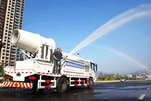 High Efficiency Vehicle mounted Water Mist Dust Suppression Fog Cannon Sprayer,Dust Control Equipment - hubei runli Vehicle