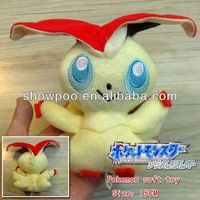 Pokemon Victory Star Plush/Wholesale/ Fashion Anime & Good Quality/Popular/Cos/Hot and New Style