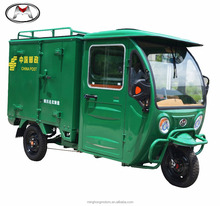 Cheap High Quality Cargo Tricycle with Closed Cargo Box