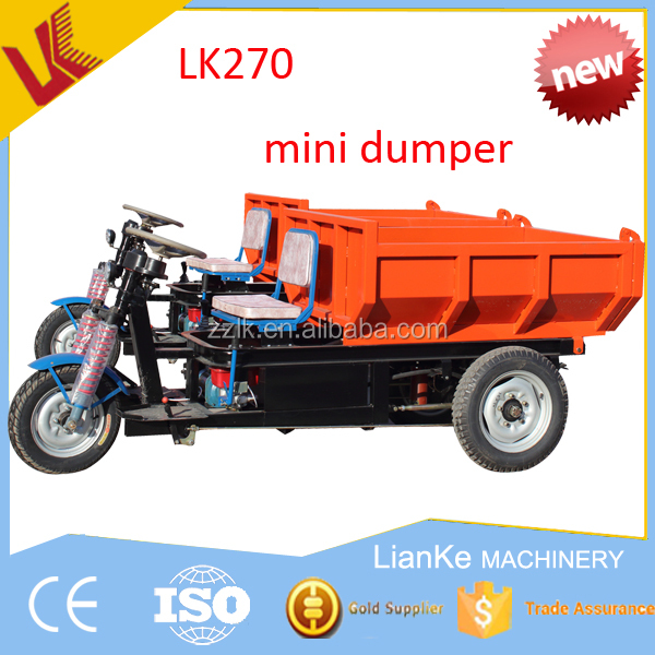 multiapplicated electric loading tricycle/garbage tricycle dumper 3 wheel/electric dumper tricycle for cargo