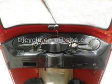 China motorized Original bajaj rickshaws for rear engine