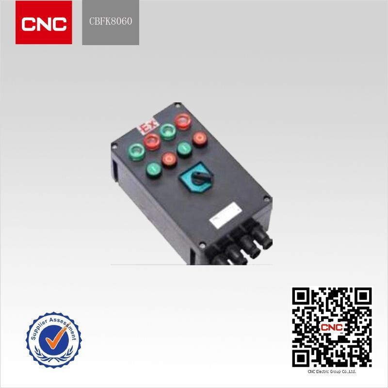 Latest products type cbfk8060 explosion proof bldc motor for Types of motor controllers