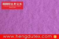 2016 popular 4 way stretch nylon spandex fabric for enderwear