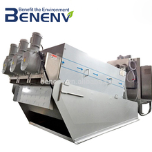Innovated Sludge Press to Replace Sludge Dewatering Belt Press