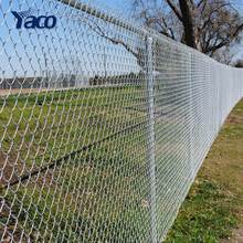 Wholesale products pvc coated chain link fence extensions