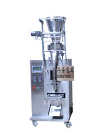 sunflower seeds bag automatic sealing machine