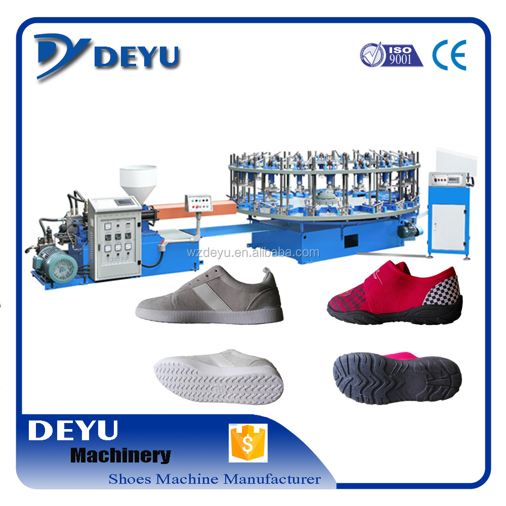 DEYU full-auto rotary colorful PVC sport DIP shoe sole injection moulding machine