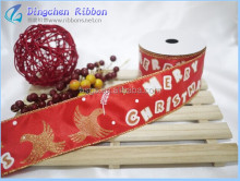 Becautiful and fashion celebrate it ribbon for Christmas ornament