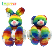 Coloful bear popular toys stuffed plush toy <strong>animal</strong> with blanket gift set