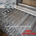 Low price Galvanized Welded Wire Mesh (factuary )