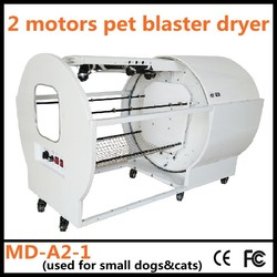 2015 newest grooming hair dryer for dogs and cats from factory direct supplier DOG CAT DRYER