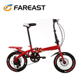 New Products high quality adult folding bicycle manufacturers wholesale